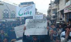 ماذا تريد أمريكا لسورية.