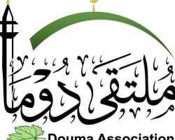 ملتقى دوما يدعو اللجنة السداسية لإمهال جيش الإسلام وفيلق الرحمن خمسة عشر يوماً