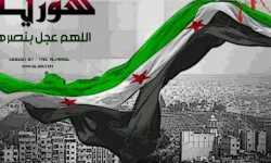جيش وحكومة بديلة للأسد