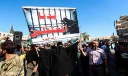 مئات آلاف المعتقلين السوريين... كيف تسعى روسيا إلى طمس قضيتهم؟