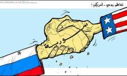 اتفاق هامبورغ.. مسار بديل في سورية