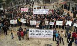المسار اليومي - تحرّكات غير مسبوقة للمعارضة السورية - 3 / 2 / 2013م